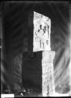 Limestone GRAVESTONE with scene of posthumous meal with inscription and relief