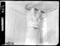 Early mediaeval architectural fragments (marble capital and column) from the past years excavations