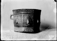 Mortar made in Central Asia (?) with ornament and inscription